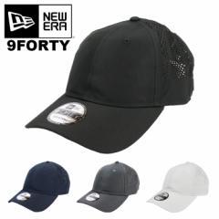 ニューエラ メッシュキャップ 無地 9FORTY New Era メンズ キャップ 帽子 UV保護 防臭 吸水速乾 機能素材