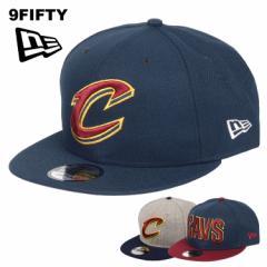 ニューエラ キャップ キャバリアーズ メンズ 9FIFTY  スナップバックキャップ 帽子 NEW ERA MENS NBA バスケットボール