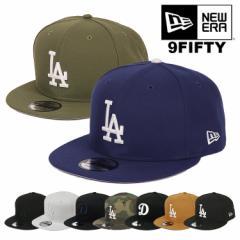 ニューエラ キャップ ドジャース 9FIFTY New Era Cap Mens スナップバック メンズ 帽子 LA ベースボールキャップ 黒 ブラック ネイビー