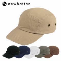 ニューハッタン ジェットキャップ メンズ 帽子 Newhattan 100% cotton stone-washed military cap キャンプキャップ