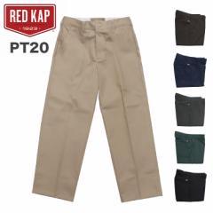 レッドキャップ ワークパンツ メンズ REDKAP MENS DURA-KAP INDUSTRIAL PANT ボトムス チノパン ワークウェア ブランド