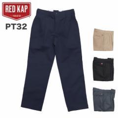 レッドキャップ ワークパンツ PT32 メンズ REDKAP MENS PLEATED WORK PANT ボトムス チノパン ワークウェア ブランド タック