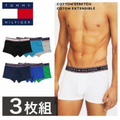 トミーヒルフィガー ボクサーパンツ メンズ 下着 TOMMY HILFIGER UNDERWEAR ブランド アンダーウエア プレゼント ギフト オシャレ