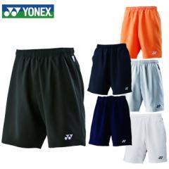 ヨネックス(YONEX) ベリークール ハーフパンツ (VERY COOL) 1550 テニス バドミントン ウェア メンズ レディース ゲームパンツ