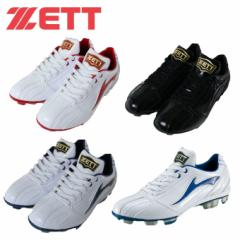 ゼット ZETT グランドヒーロー ポイント BSR4266 野球スパイク 野球 ポイントスパイク メンズ レディース bb