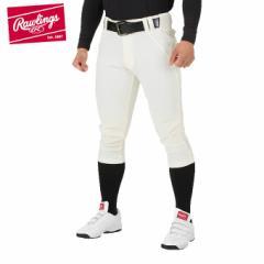 ローリングス Rawlings 野球 ユニフォームパンツ ショートフィット 公式戦対応 3Dウルトラハイパーストレッチパンツ APP7S01-NN bb