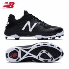 ニューバランス new balance 野球 ポイントスパイク PL4040K4 bb