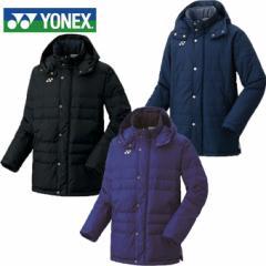 ヨネックス テニスウェア ジャケット メンズ レディース ハーフコート 90051 YONEX rkt