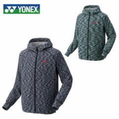 ヨネックス テニスウェア スウェットパーカー メンズ レディース スウェットパーカー 31027 YONEX rkt