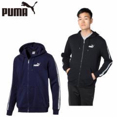 プーマ スウェットジャケット メンズ TAPE フーデッドスウェットジャケット 853356 PUMA sw