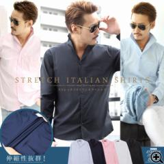 長袖シャツ メンズ トップス ストレッチ素材 無地 trend_d roshell JIGGYS / ストレッチ ブロード イタリアンカラー シャツ