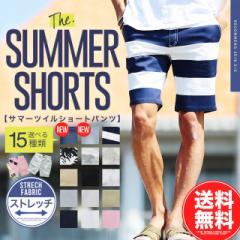 ハーフパンツ メンズ ショートパンツ 短パン 送料無料 trend_d roshell mf_min JIGGYS / ストレッチツイルショーツ