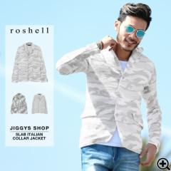 大処分セール開催!! テーラードジャケット メンズ イタリアンカラージャケット サマージャケット ニットジャケット trend_d roshell JIGG