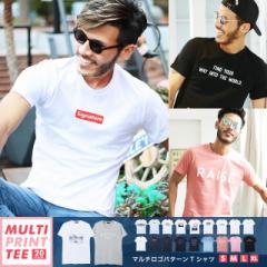Tシャツ メンズ トップス ロゴプリント 半袖 送料無料 trend_d roshell