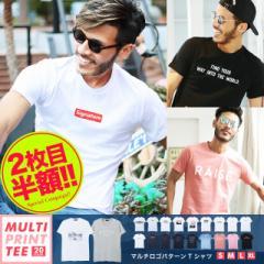 【2枚目半額】Tシャツ メンズ トップス ロゴプリント 半袖 送料無料 先行予約0833 trend_d roshell