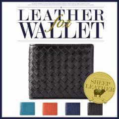 財布 ウォレット メンズ シープレザー 本革 ラムレザー trend_d roshell JIGGYS / シープレザー 二つ折り財布