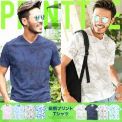 エンジョイセール開催!! Tシャツ メンズ トップス trend_d JIGGYS / 総柄プリントVネックTシャツ