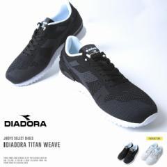 ディアドラ チタン ウィーブ Diadora TITAN WEAVE スニーカー メンズ 送料無料