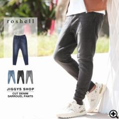 ジョガーパンツ スウェットパンツ メンズ ボトムス サルエルパンツ trend_d roshell JIGGYS / カットデニムサルエルジョガーパンツ