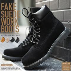冬本番セール開催!! ブーツ ショートブーツ メンズ 靴 スエード trend_d roshell JIGGYS / フェイクスエードワークブーツ
