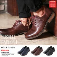 バブーシュ メンズ 靴 ドレスシューズ trend_d roshell JIGGYS / バブーシュ