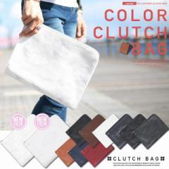クラッチバッグ メンズ バッグ A4 送料無料 trend_d roshell JIGGYS / PUカラー クラッチバッグ