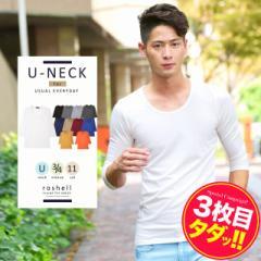 【タダ割 3枚購入で1枚無料】 Tシャツ メンズ 無地 ロンT trend_d roshell JIGGYS / 無地7分袖Tシャツ