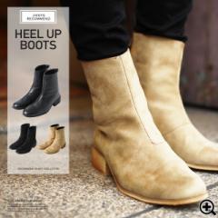 ブーツ メンズ シューズ 靴 スエード スウェード ミドル ショート 送料無料 trend_d roshell JIGGYS / ヒールアップブーツ