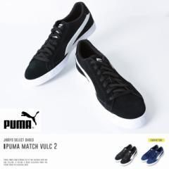 プーマ PUMA ッチバルク2 Match Vulc2 スニーカー メンズ 送料無料