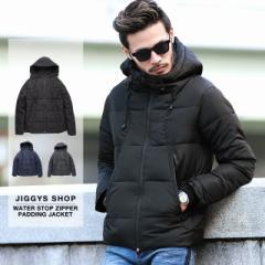 中綿ジャケット メンズ アウター ダウン trend_d JIGGYS / 止水ファスナーボリュームネック中綿ブルゾン