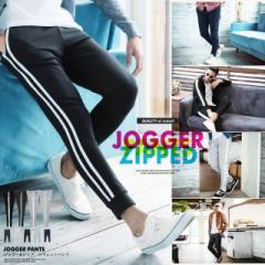 決算セール開催!! ジョガーパンツ スウェットパンツ メンズ ボトムス 送料無料 trend_d roshell JIGGYS / ジョガー&テーパードパンツ