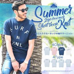 サマーニット メンズ Tシャツ トップス trend_d roshell JIGGYS / ロゴ入りクルーネック半袖サマーニット