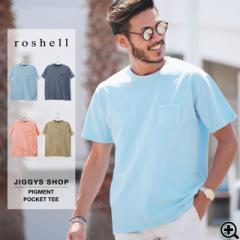 Tシャツ メンズ ビッグシルエット 半袖 トップス trend_d JIGGYS / ピグメント裏毛ポケットTEE