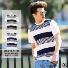 Tシャツ メンズ トップス trend_d JIGGYS / パネルボーダーニット風Tシャツ