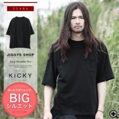 Tシャツ メンズ ビッグシルエット 半袖 カットソー トップス ヴィジュアル系 V系 SEANA JIGGYS / ドロップショルダー裏毛Tシャツ