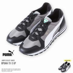 プーマ PUMA TX-3 UP スニーカー メンズ 送料無料