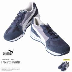 プーマ ウィンター PUMA TX-3 WINTER スニーカー メンズ 送料無料