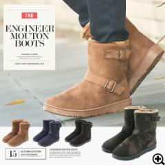 ムートンブーツ メンズ エンジニアブーツ シューズ 靴 ショートブーツ ファー trend_d JIGGYS / エンジニアムートンブーツ