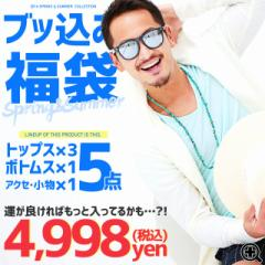 Special Weekly SALE開催!! 福袋 メンズ トップス ボトムス 小物 完全数量限定 trend_d JIGGYS / 春夏ぶっこみ福袋5点セット