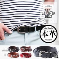 ベルト メンズ アクセサリー プレゼント レザー 革 シルバーバックル trend_d roshell JIGGYS / 本革ベルト