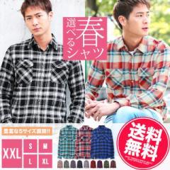 チェックシャツ メンズ ネルシャツ 長袖シャツ カジュアル 送料無料 2L trend_d mf_min roshell / チェックシャツ