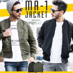 MA-1ジャケット メンズ ミリタリージャケット フライトジャケット trend_d roshell JIGGYS / ナイロンMA-1ジャケット