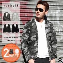 テーラードジャケット メンズ アウター サマージャケット セット trend_d roshell JIGGYS / アンサンブル ジャケット