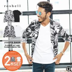 テーラードジャケット Tシャツ メンズ trend_d roshell JIGGYS / 花柄ジャケット×無地VネックTシャツアンサンブル