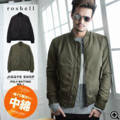MA-1ジャケット メンズ ミリタリージャケット フライトジャケット ジャンパー roshell trend_d JIGGYS / ポリ中綿MA-1