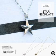 ネックレス メンズ アクセサリー プレゼント スター trend_d roshell JIGGYS / 星型ネックレス