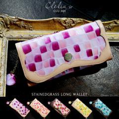 長財布 レディース がま口 フラップ かぶせ ステンドグラス エナメル 本革 レザー 日本製 かわいい Clelia-u- クレリアユー CLU-001