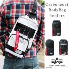 ボディバッグ メンズ ミニバッグ ななめ掛け カジュアル 通学 旅行 コンパクト アルファインダストリーズ ALPHA アルファ #40050