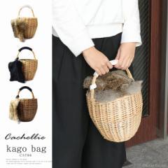 かごバッグ レディース ハンドバッグ リアルファー 巾着 かわいい CACHELLIE カシェリエ C5790