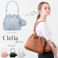 トートバッグ レディース ハンドバッグ ショルダーバッグ バッグ ミニ巾着付き 2way 可愛い 鞄 Clelia クレリア 【CL-22315】